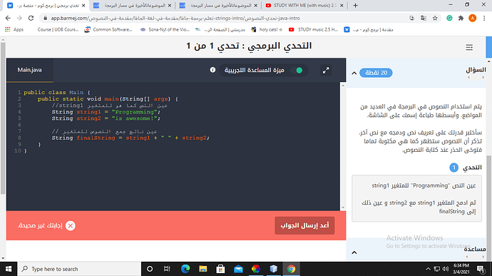 Screenshot%20(26)