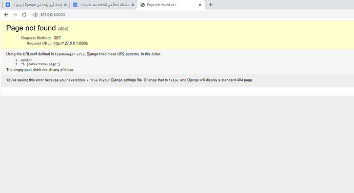 browsererror