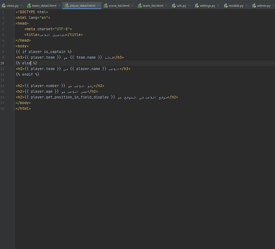 htmlcodes