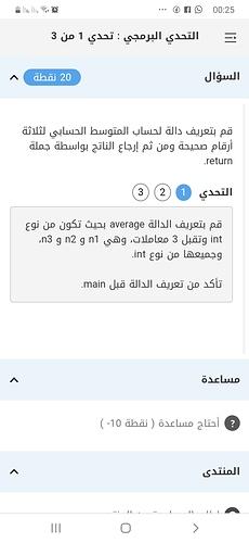Screenshot_20200824-002547_Chrome