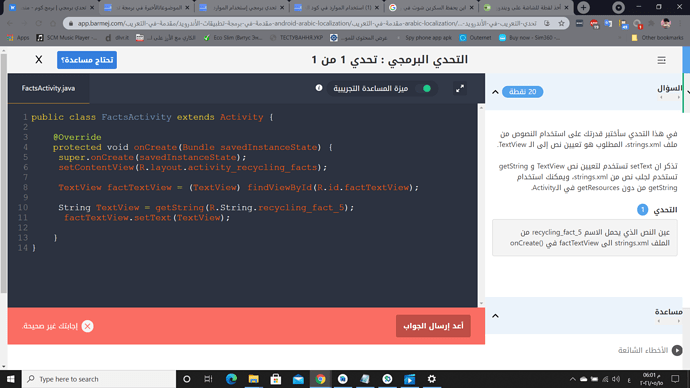Screenshot%20(1)