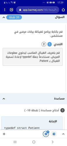 Screenshot_20200825-172904_Chrome