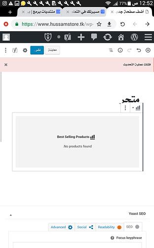 Screenshot_2019-07-24-00-52-58