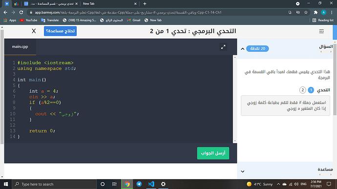 Screenshot%20(22)