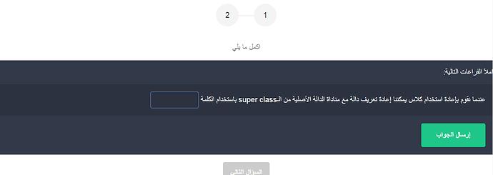 %D8%A5%D8%AE%D8%AA%D8%A8%D8%A7%D8%B1
