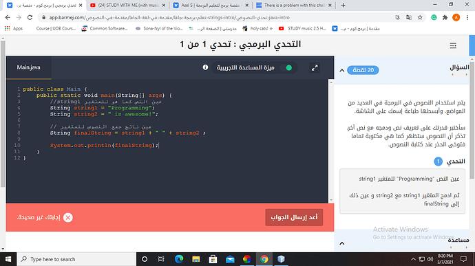 Screenshot%20(52)