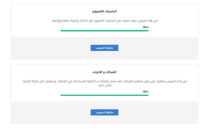 %D8%A7%D9%84%D8%AA%D9%82%D8%A7%D8%B7