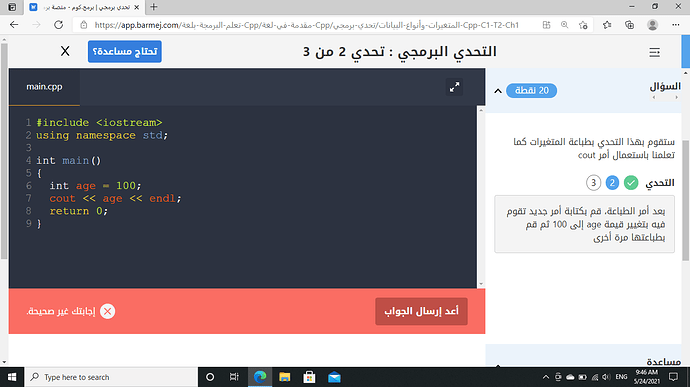 Screenshot%20(5)
